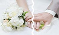 matrimoniofinito